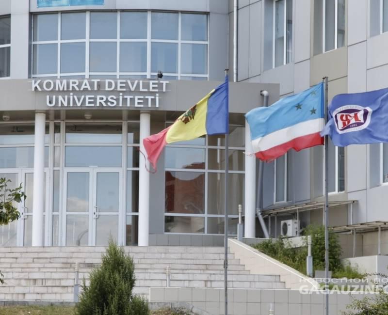 31 студент Комратского госуниверситета II цикла получили стипендии за шесть месяцев обучения