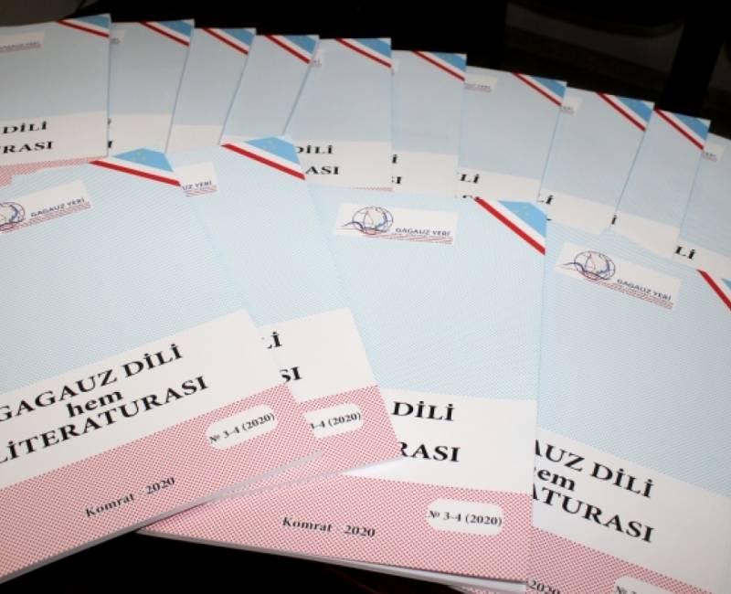 Главное управление образования издало научно-методический журнал «Гагаузский язык и литература»
