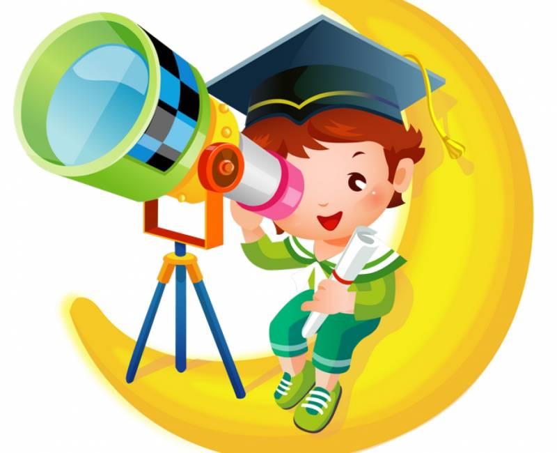С 13 апреля стартует дистанционный конкурс исследовательских работ для младших школьников «Я – исследователь»
