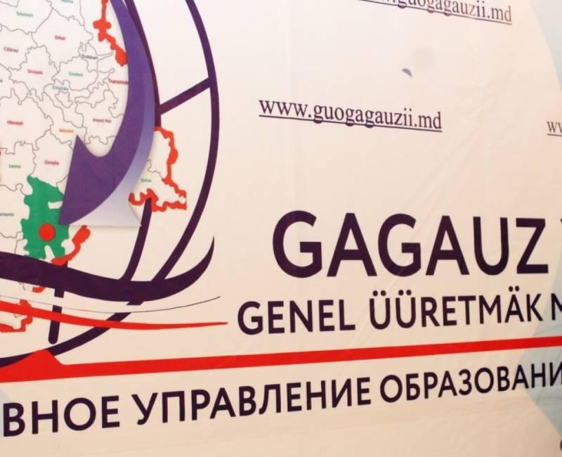 «Последний звонок в Гагаузии»: поздравление начальника Главного управления образования
