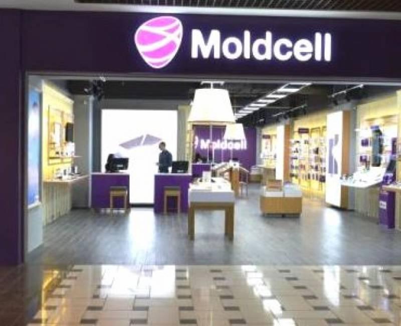 Компания «Moldcell» передала в дар учащимся Гагаузии 500 сим-карт с бесплатным интернетом