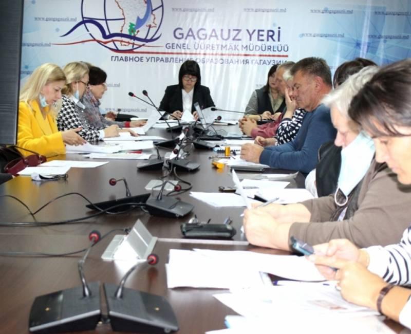 Заседание Региональной аттестационной комиссии: 381 педагог Гагаузии в 2021-2022 учебном году пройдут аттестацию