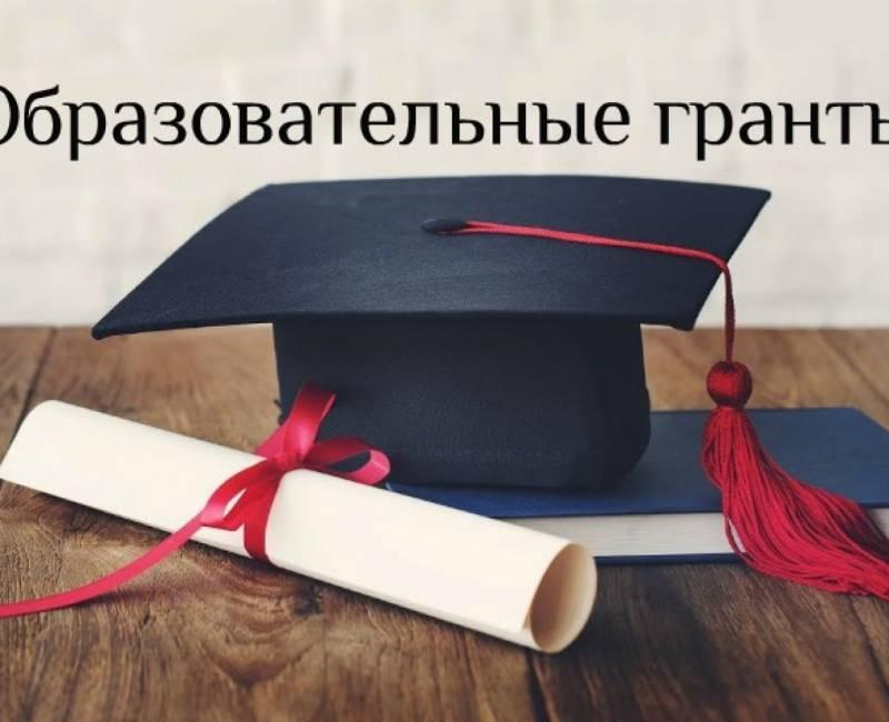 Студенты, обучающиеся по специальности «Гагаузский язык и литература», могут получить дополнительные стипендии. Кто еще может воспользоваться образовательными грантами?