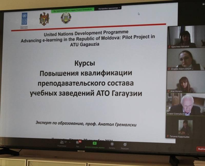 Проект «Продвижение электронного обучения в Гагаузии»: открытие курсов повышения квалификации для преподавательского состава