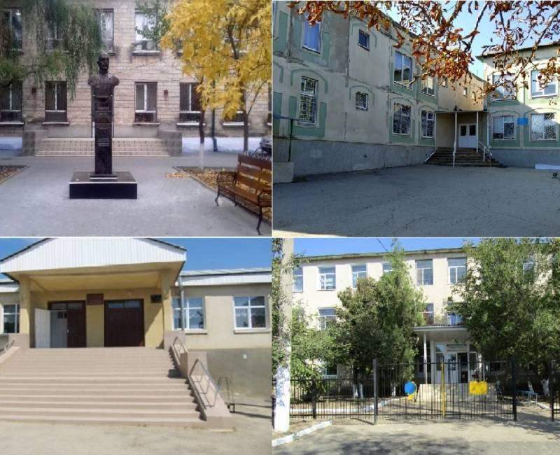 Учебные заведения Чадыр-Лунгского района: График проведения родительских собраний
