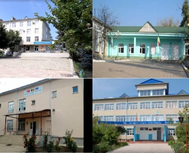 Учебные заведения Комратского района: График проведения родительских собраний