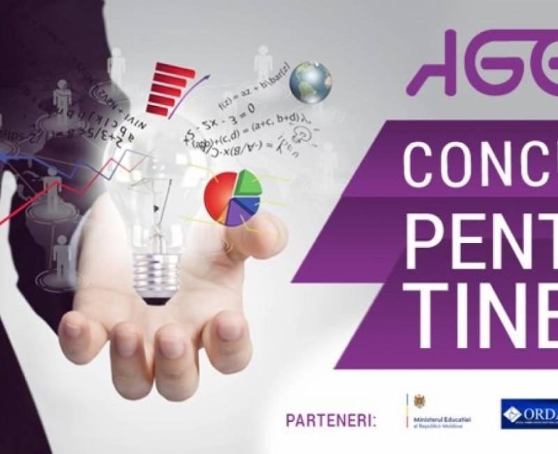 IV конкурс в области интеллектуальной собственности для учащихся 9-12 классов «Инновации для зеленого будущего»