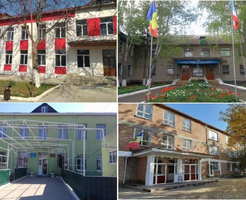 Учебные заведения Вулканештского района: График проведения родительских собраний