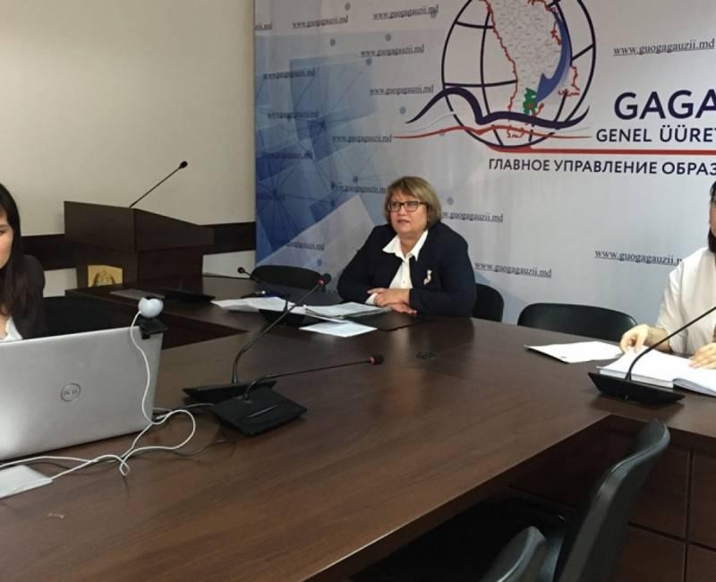 Региональное онлайн – совещание с руководителями учреждений раннего образования