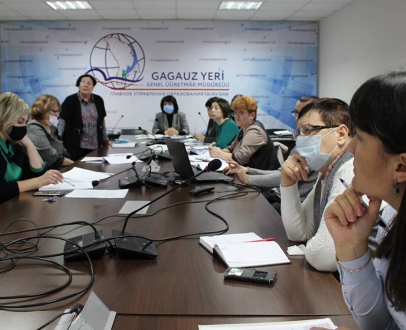 Консультативный совет ГУО Гагаузии: утверждены новые нормативные документы в сфере образования