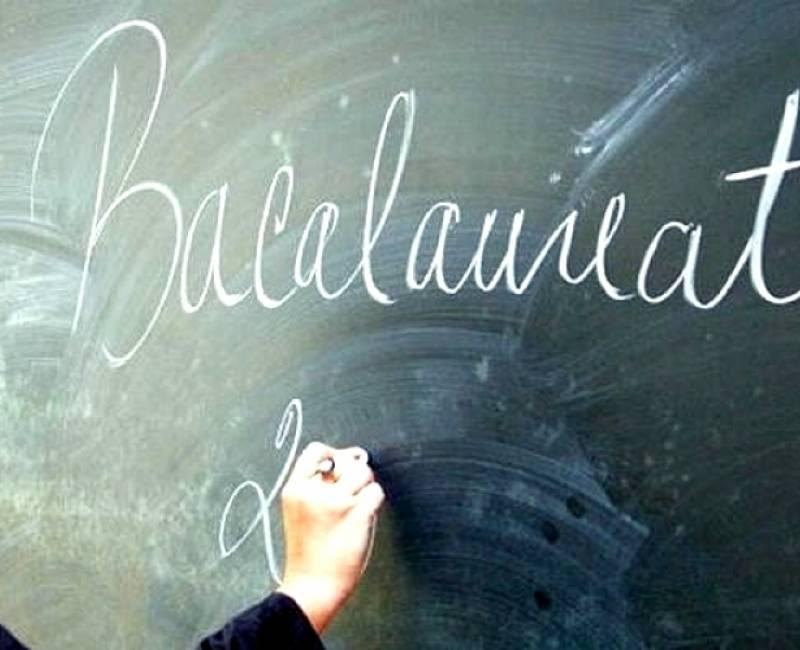 Экзамены БАК: выпускники 12-ых классов сегодня сдают первый экзамен по румынскому языку